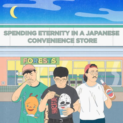 """[Disk Review] Forests """"Spending Eternity In A Japanese Convenience Store"""""""